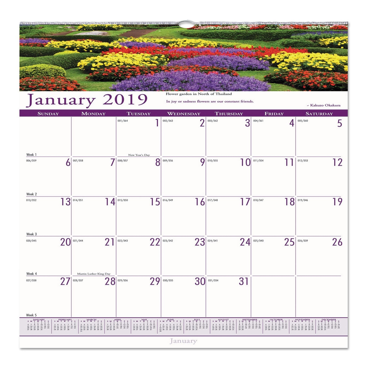 Recycled Gardens Of The World Monthly Wall Calendarhouse Of 007 Calendar 2019