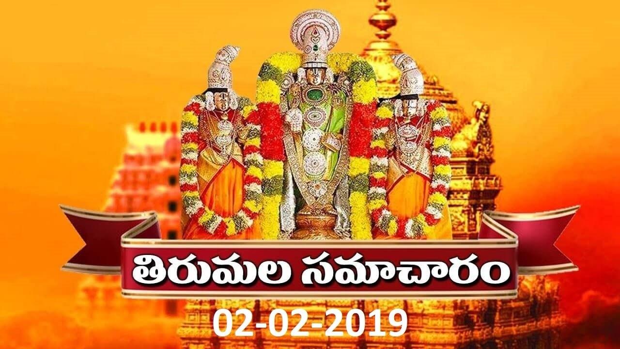Sabarimala Ayyappa Temple Calendar 2019-20 | Timings,opening Dates Sabarimala Calendar 2019 To 2020