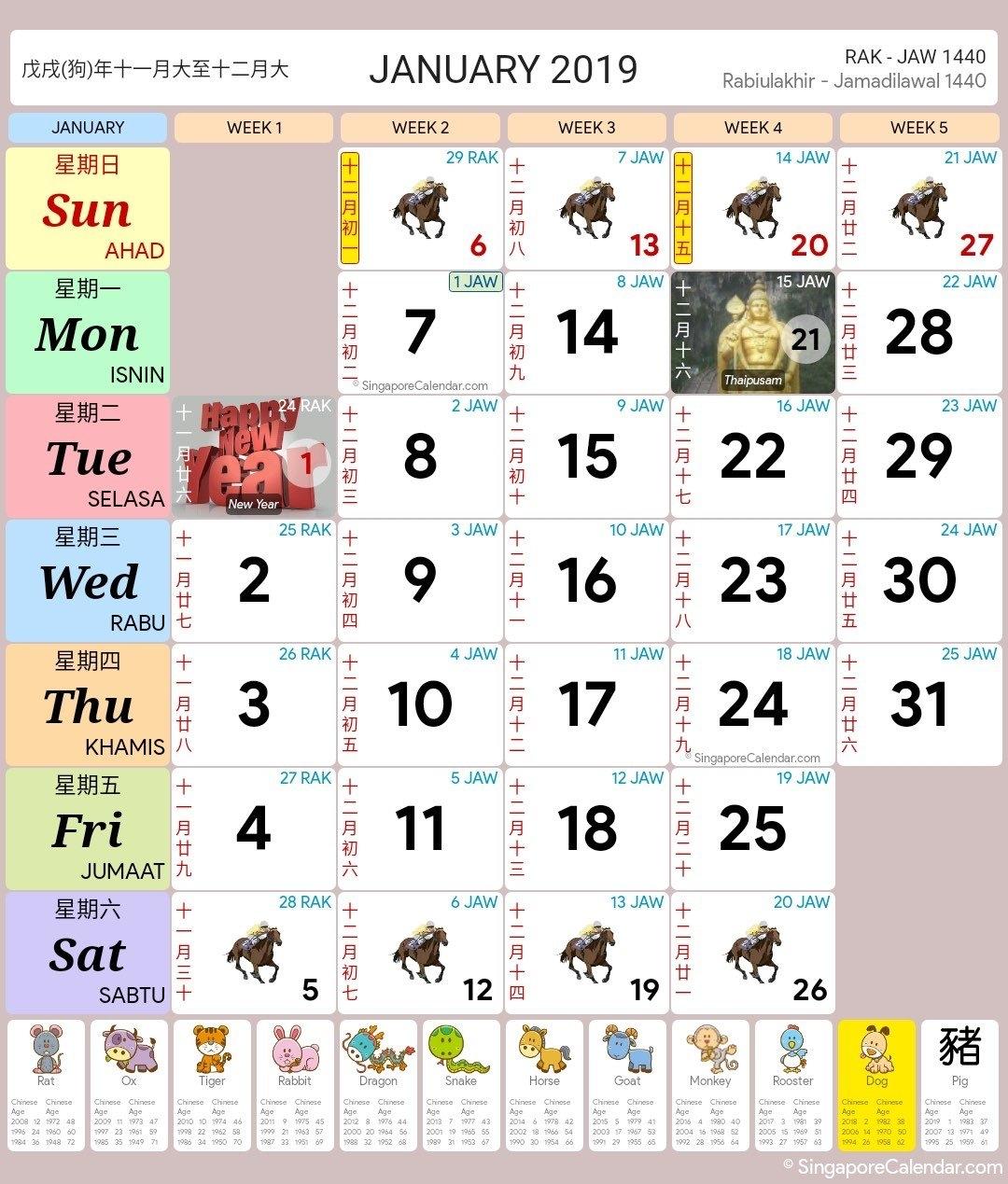 Singapore Calendar Year 2019 - Singapore Calendar Calendar 01/2019