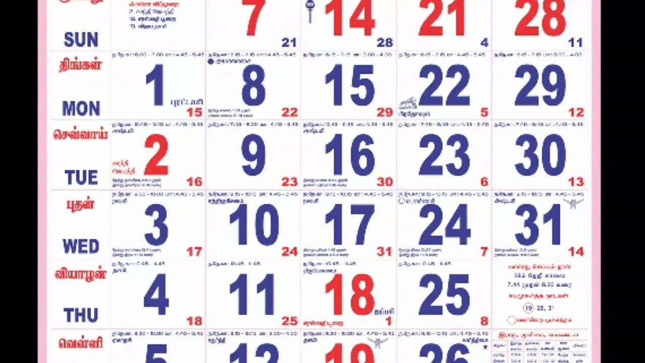 Tamil Calendar October Month 2018 | App Photo Pdf Free Download Calendar 2019 Ka