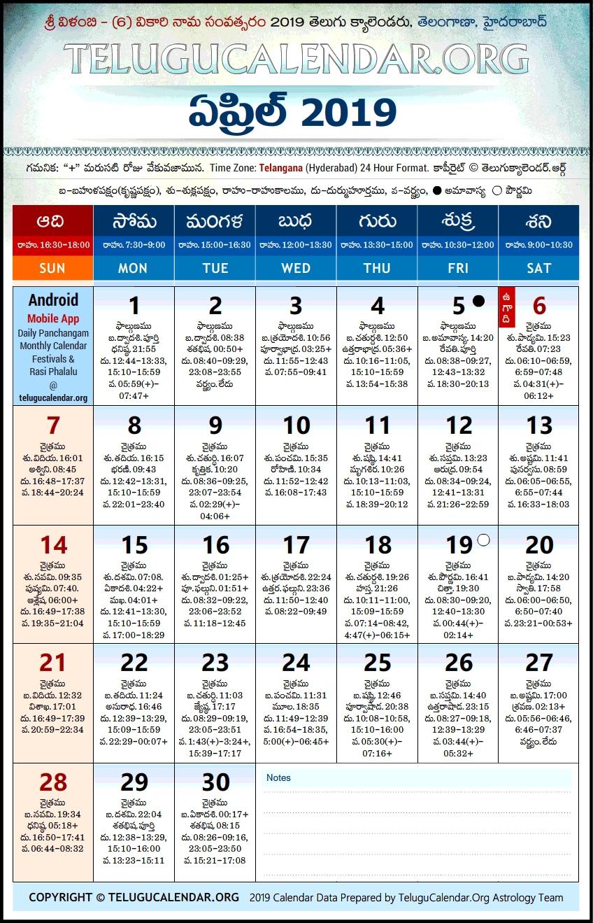 Telangana   Telugu Calendars 2019 April Festivals Pdf Calendar 2019 Ka