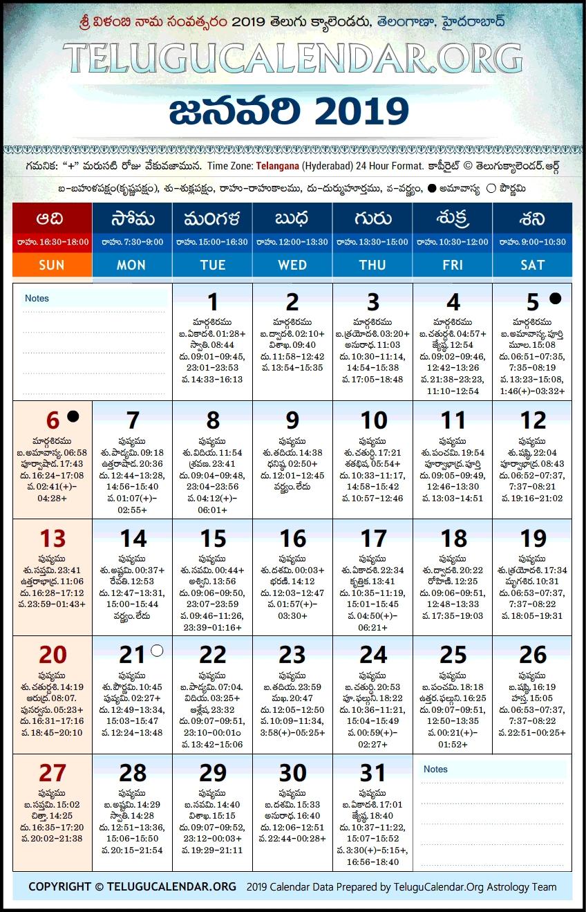 Telangana | Telugu Calendars 2019 January Festivals Pdf Calendar 01/2019
