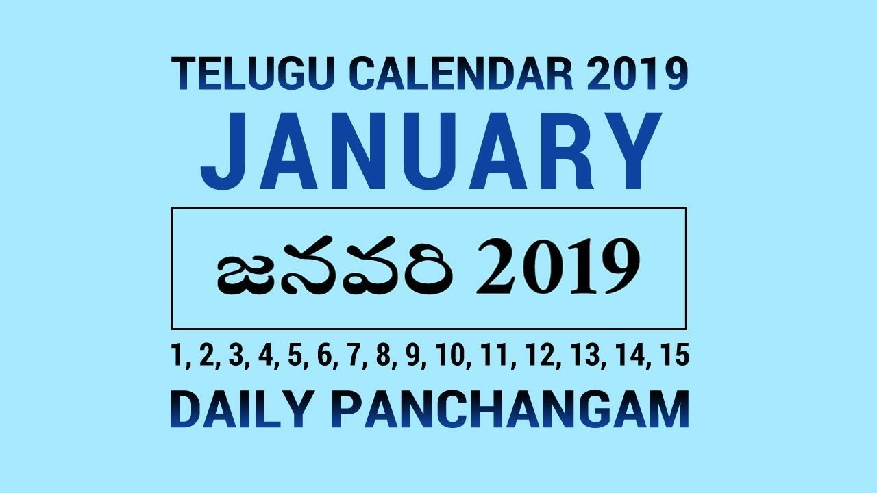Telugu Calendar 2019 January (1-15) Daily Panchangam - Youtube Calendar 2019 Telugu