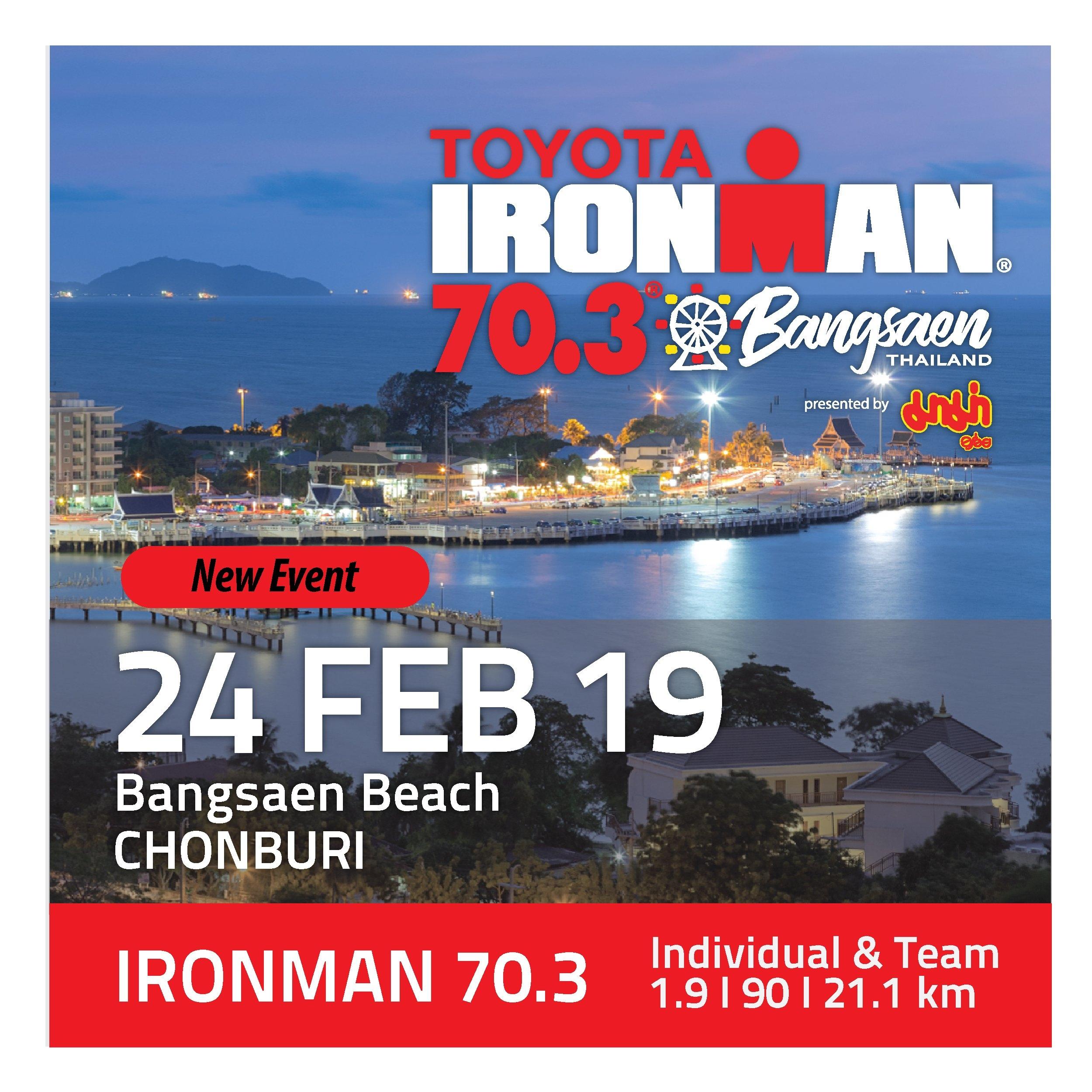 Toyota Ironman 70.3Mama - Asia Sports Events 70.3 Calendar 2019