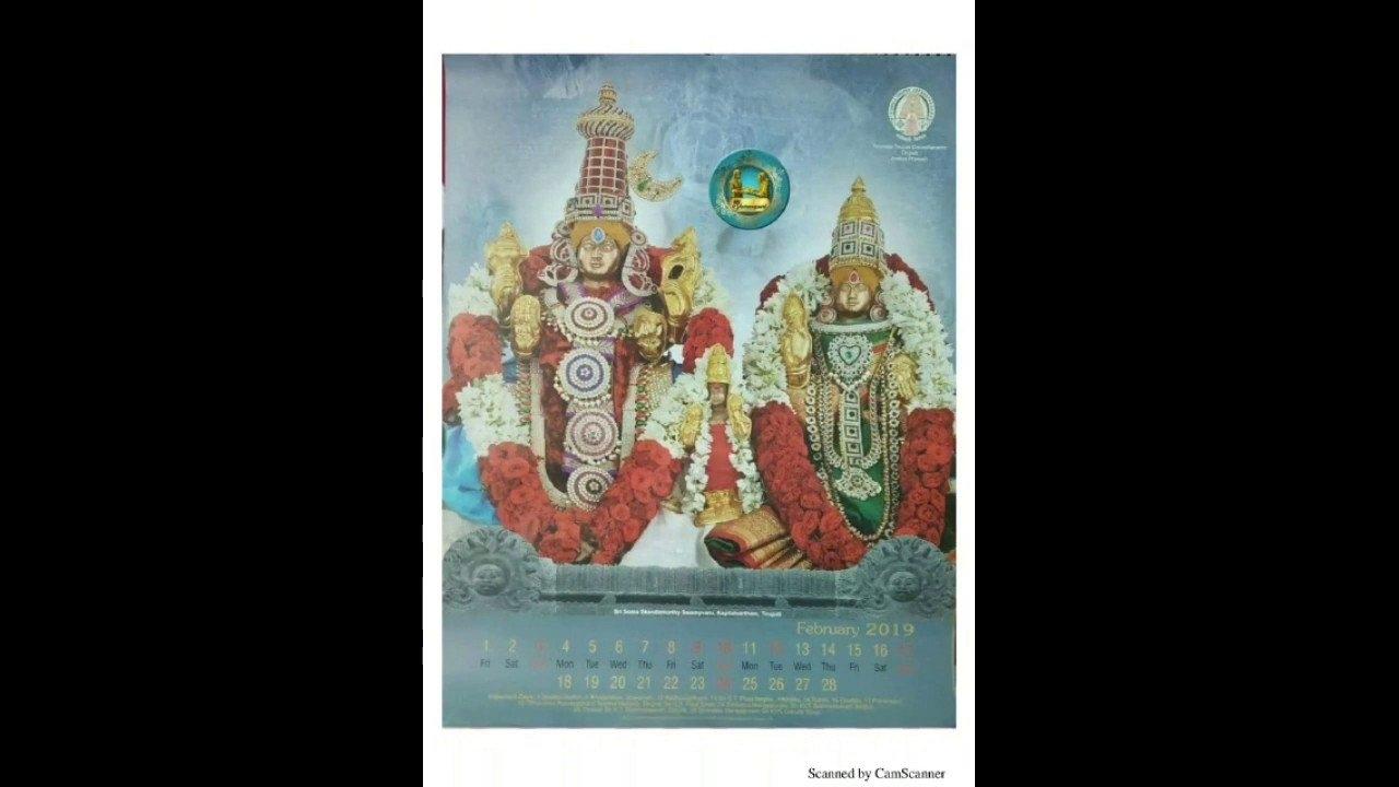 Ttd Calender 2019 Scanned Copy/ Tirumala Tirupathi Devastanam T T D Calendar 2019