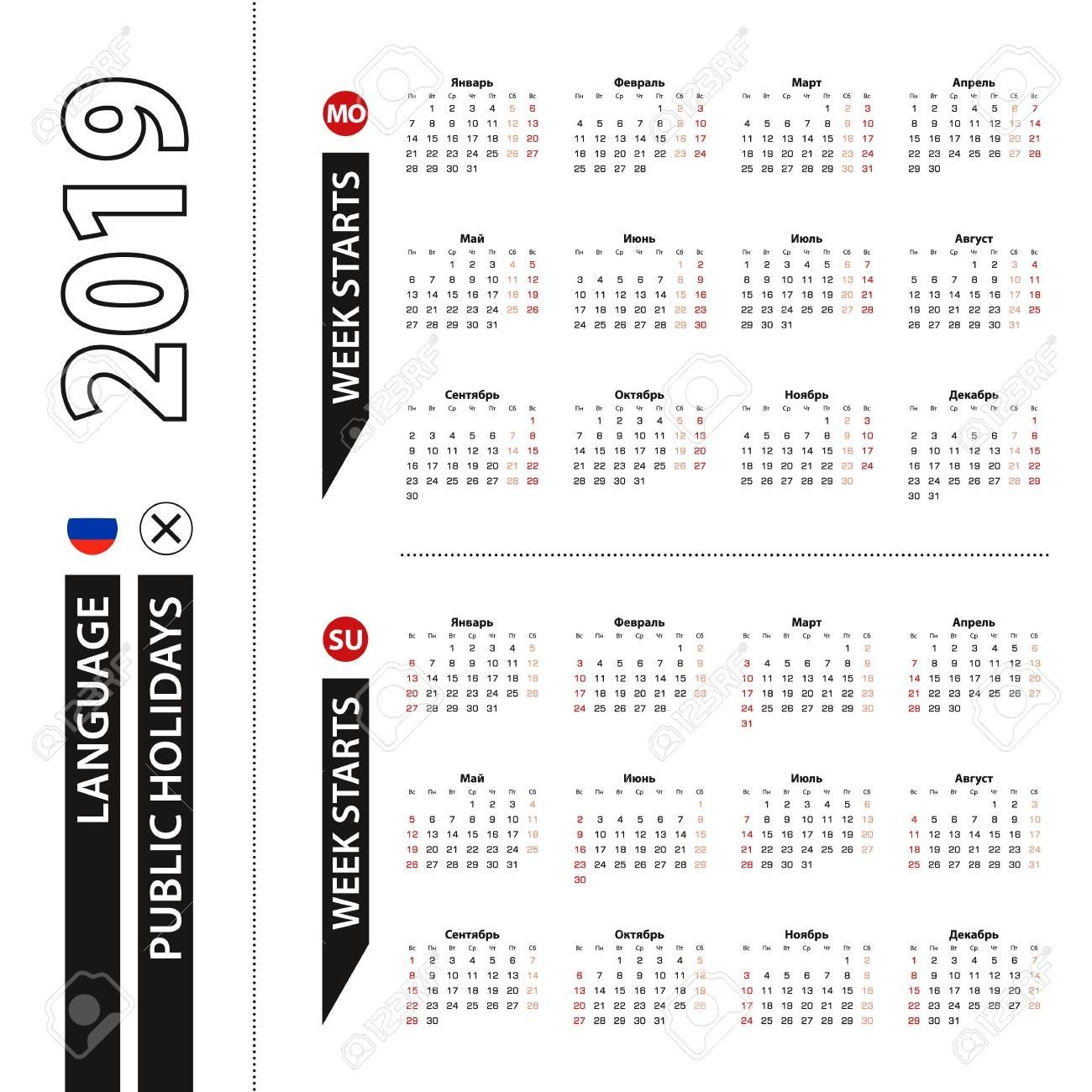 Two Versions Of 2019 Calendar In Russian, Week Starts From Monday Calendar 2019 Russia