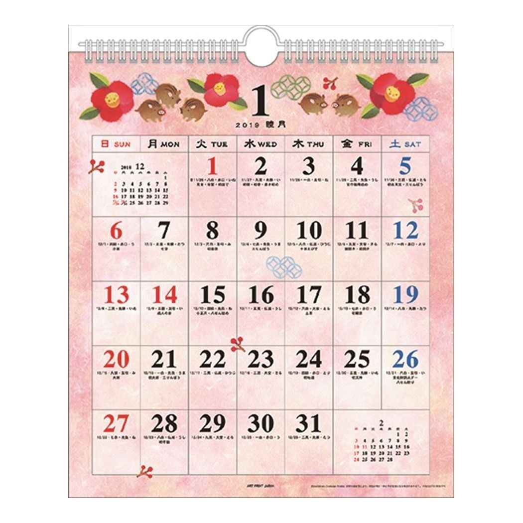 Velkommen: To Compendium Of Seasonal Words Small Wall Hangings 2019 Calendar 2019 Small