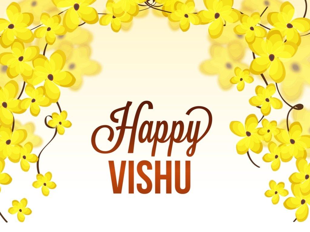 Vishu In 2019/2020 - When, Where, Why, How Is Celebrated? Calendar 2019 Vishu