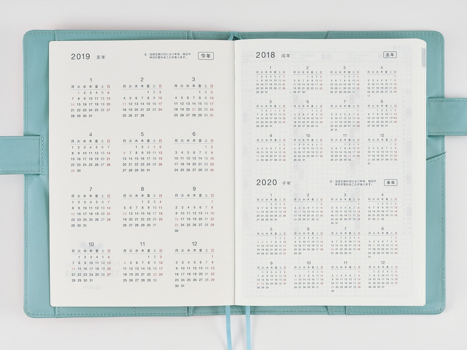 Yearly Calendar / Yearly Index - Hobonichi Techo Cousin - Book Calendar Zoom 2019