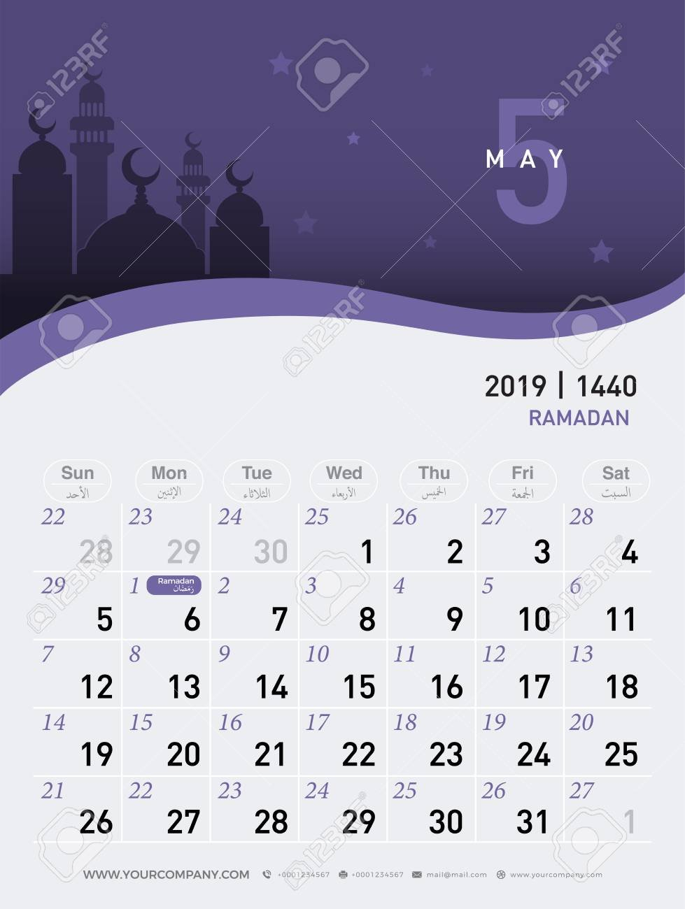 05 May Calendar 2019. Hijri 1440 To 1441 Islamic Design Template 2019 Calendar 1440