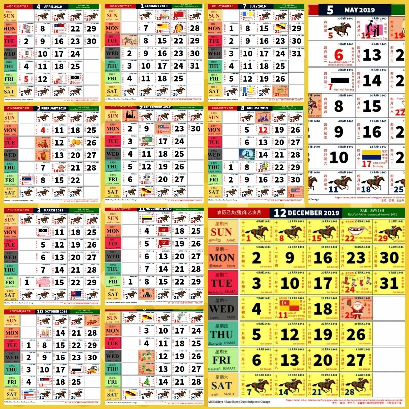 12 Month Calendar Kuda 2019 • Printable Blank Calendar Template Calendar 2019 Kuda