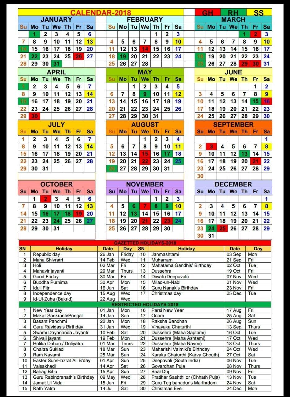 2018 Calendar Rh Gh | Jazz Gear Calendar 2019 Rh Gh