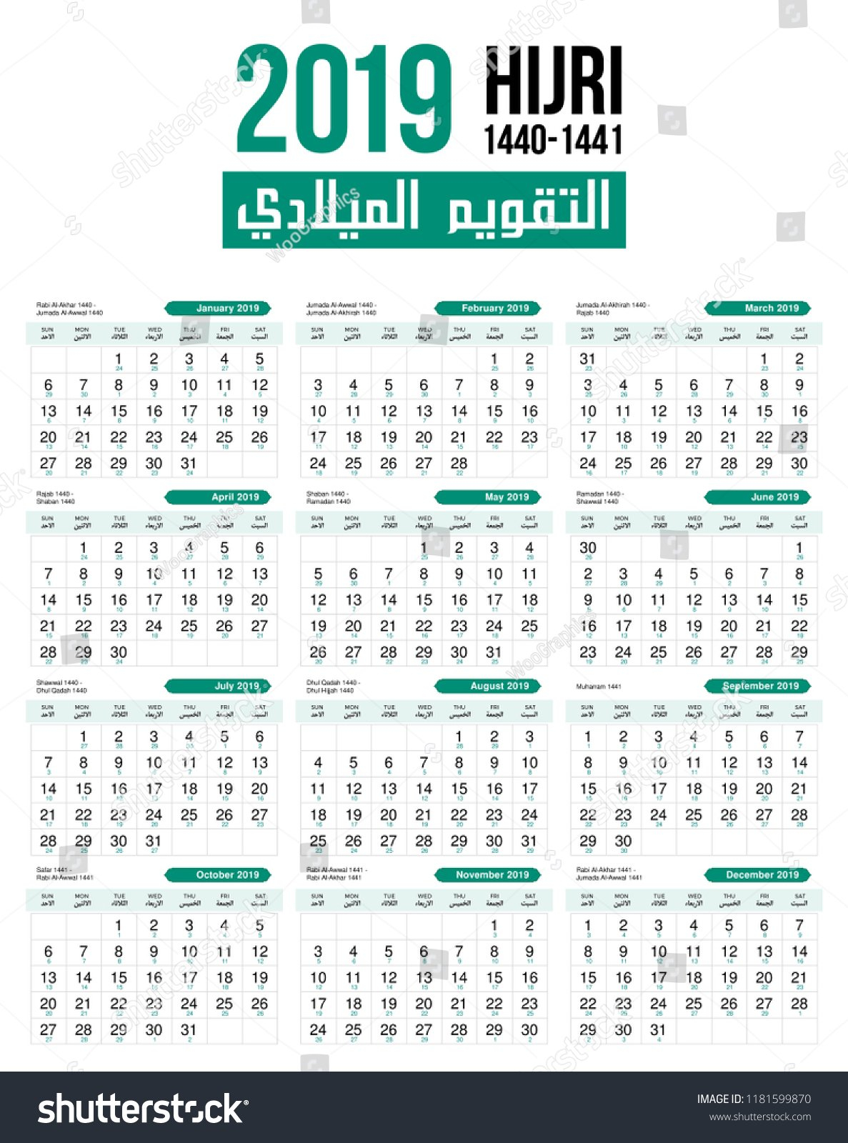 2019 Islamic Hijri Monthly Calendar Template Stock Vector (Royalty Calendar 2019 Hijri