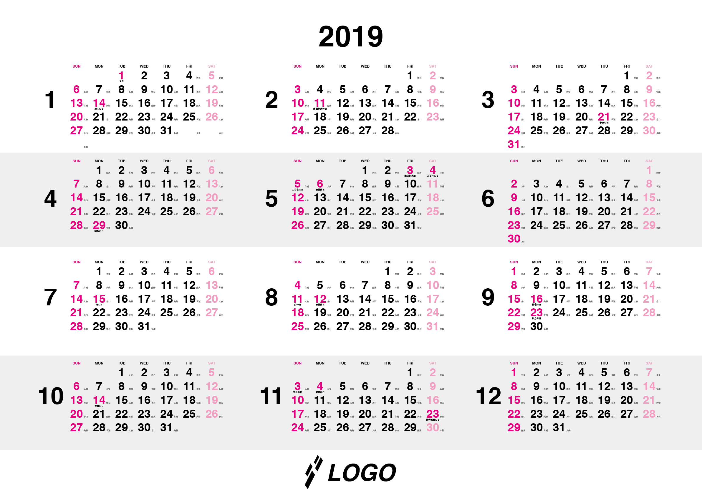 A1 Size Large Annual Calendar 2019 | Shop | Koei Printing Co. Calendar 2019 Large