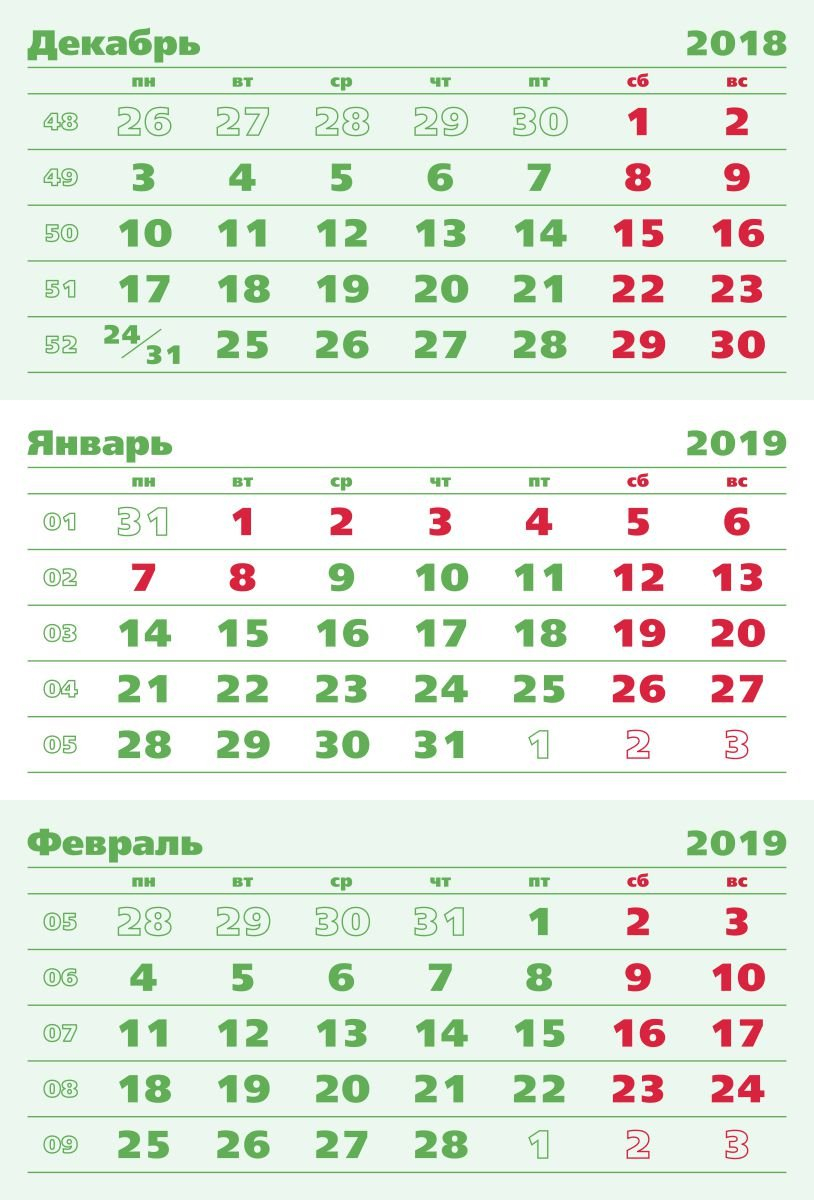 Buy Calendar 2019, Green And Download Calendar 2019 Buy