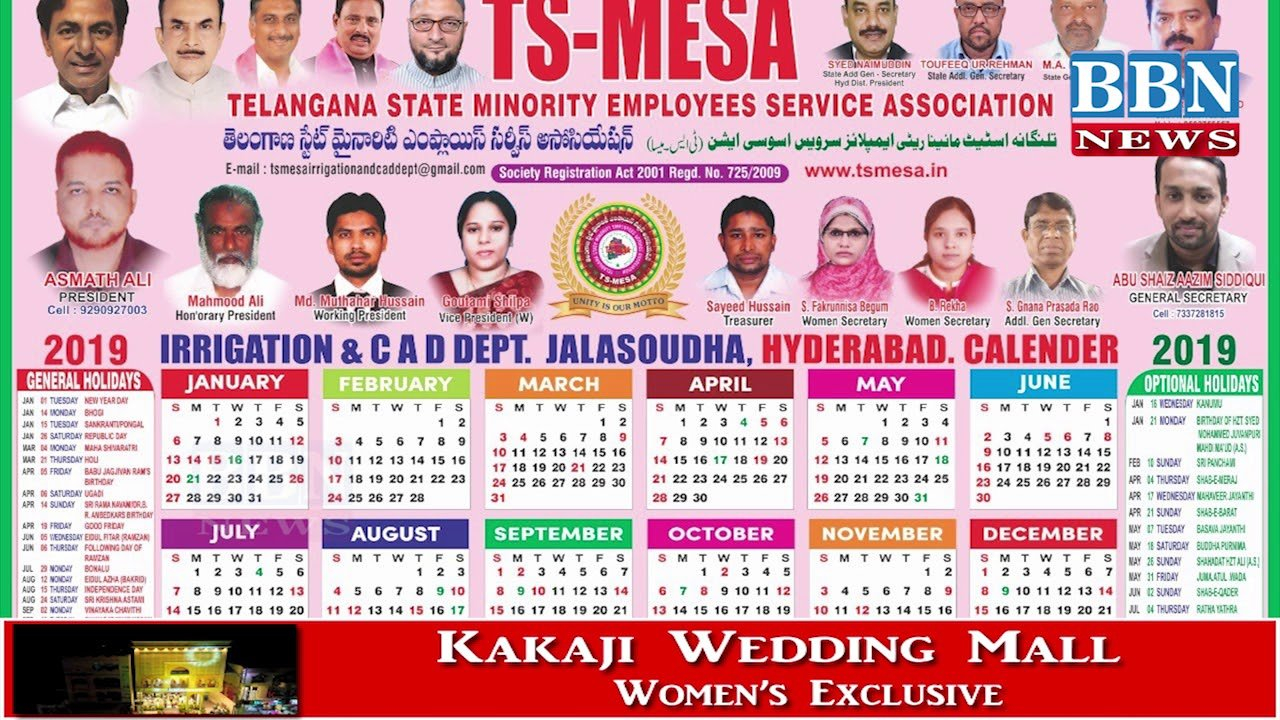 C. Muralidhar, Engineer-In-Chief (Irrigation) T.s., Releases Tsmesa Bb&n Calendar 2019