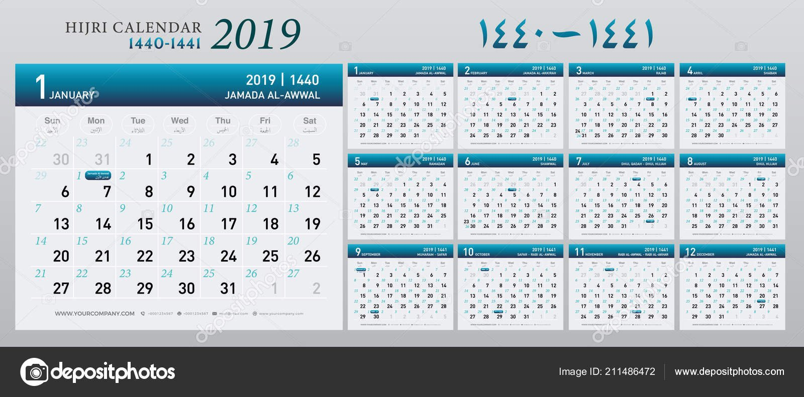 Calendar 2019 Hijri 1440 1441 Islamic Template Simple Minimal Wall 2019 Calendar 1440