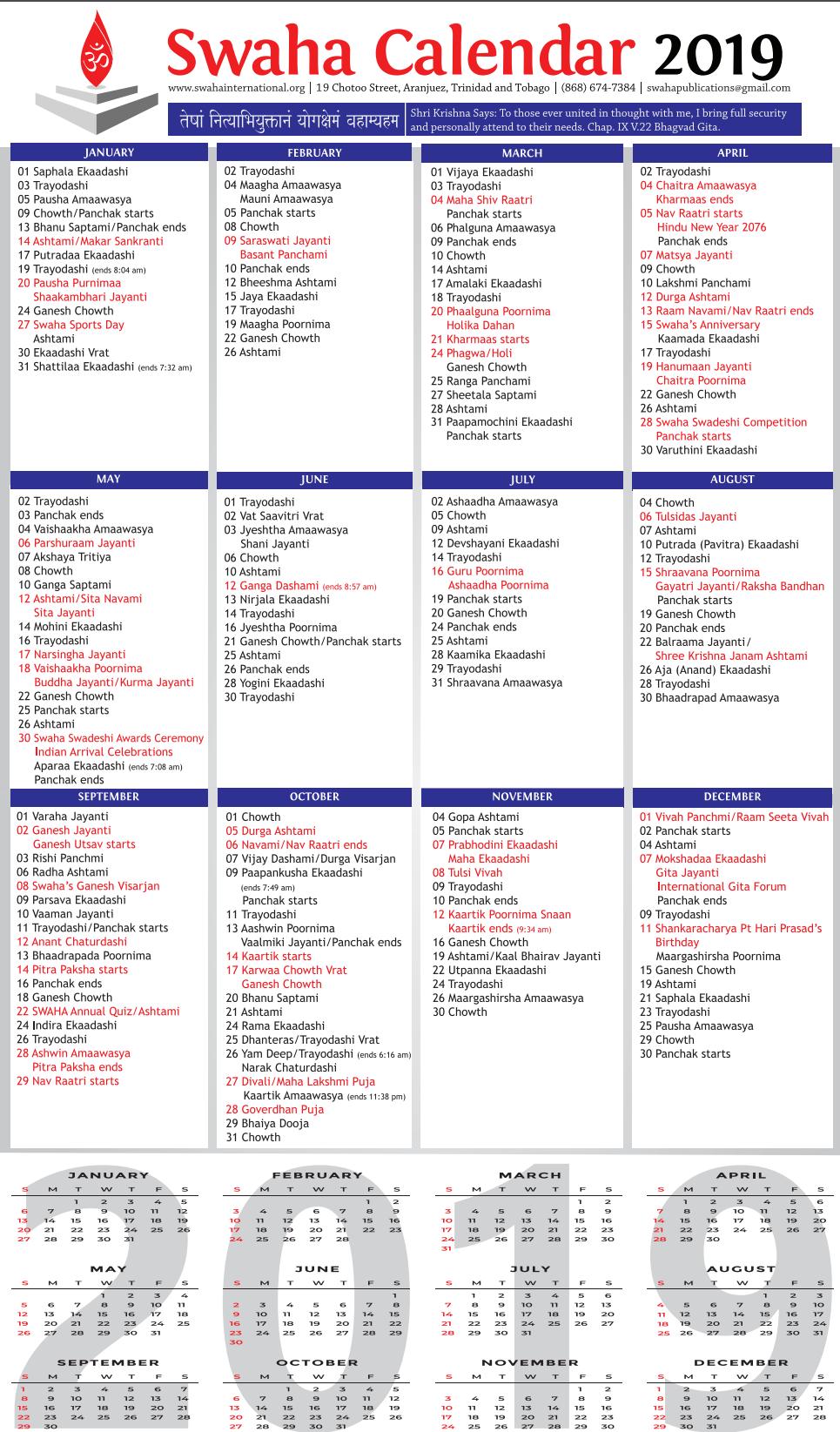 Calendar 2019 – Swaha International T&t Calendar 2019