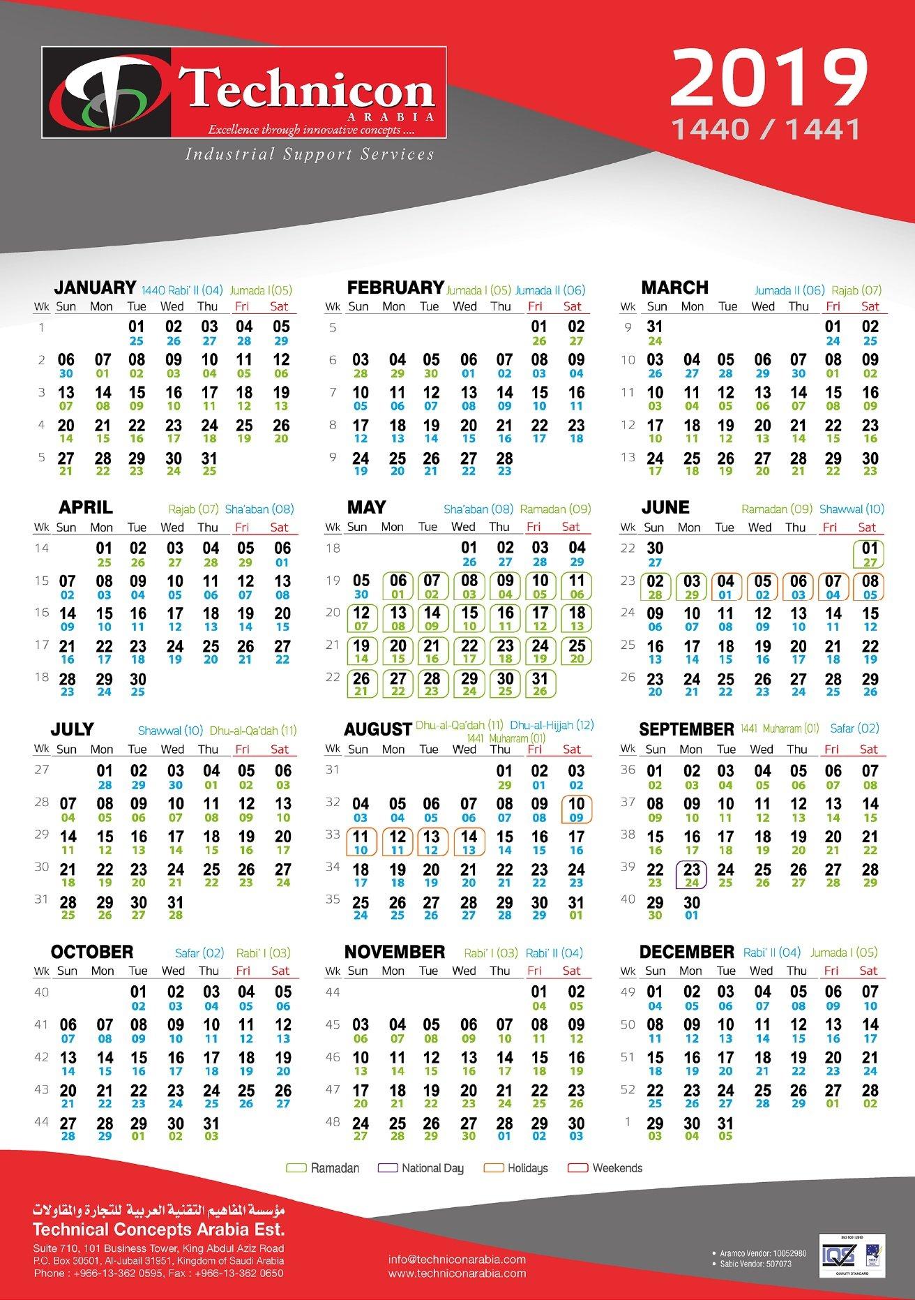 Calendar 2019 – Technicon Arabia Calendar 2019 Ksa