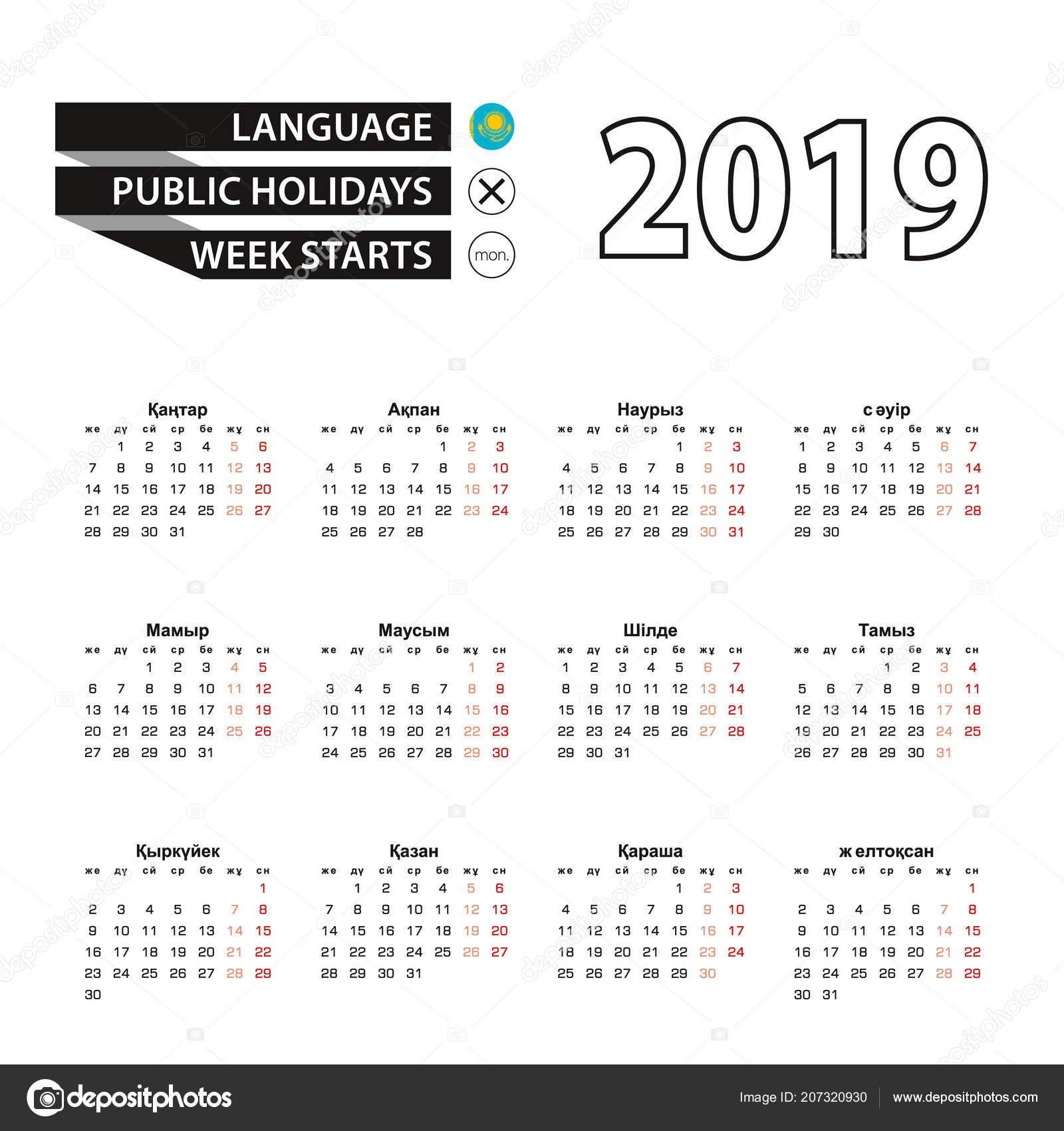 Календарь 2019 Казахском Языке Неделя Начинается Понедельник Вектор Calendar 9 2019