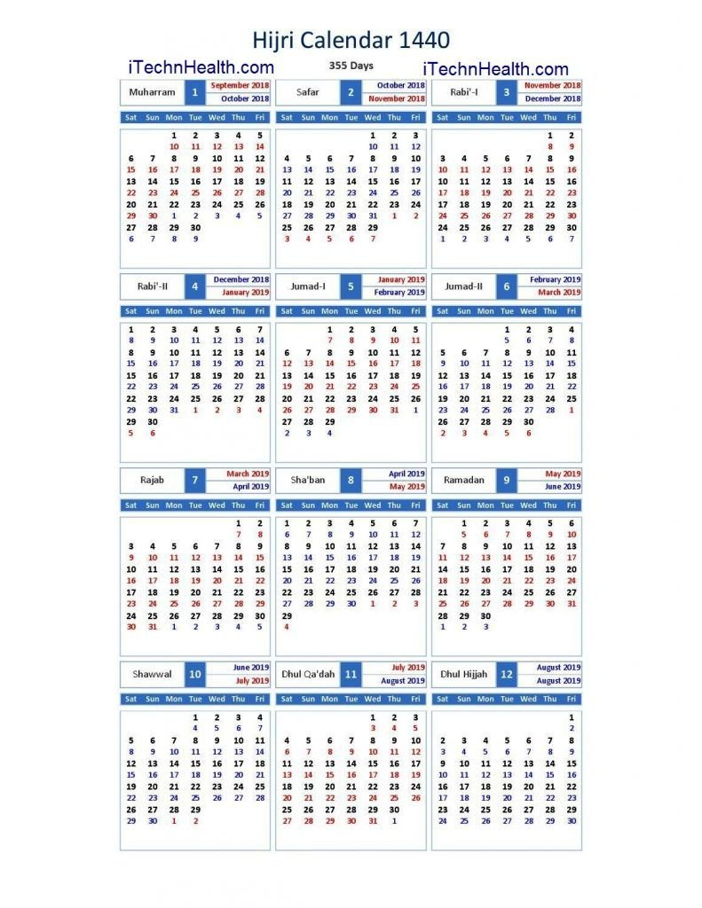 Download Calendar 2019 And Islamic Calendar 2019 / 1440 Islamic Calendar 2019 Hijri