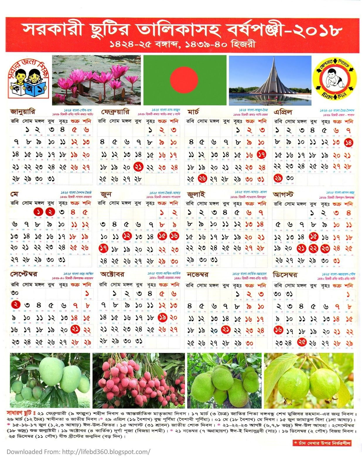 Download Printable Pdf Of Bangladesh Government Holiday Calendar Calendar 2019 Government Holidays