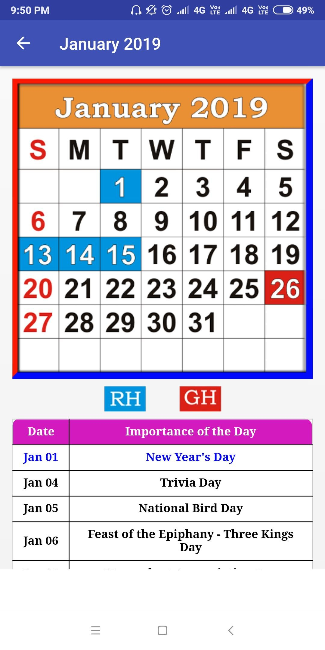 Gh Rh Calendar | Calendar | Foji/fauji Calendar For Android - Apk Calendar 2019 Rh Gh