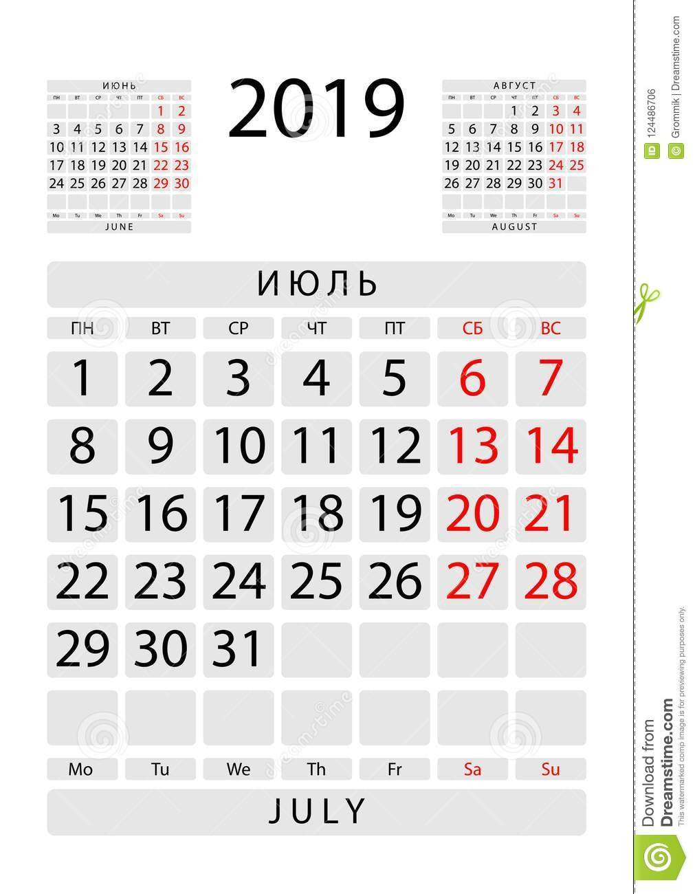 July 2019. Sheet Of A Calendar With The Months Of June And August July 4 2019 Calendar
