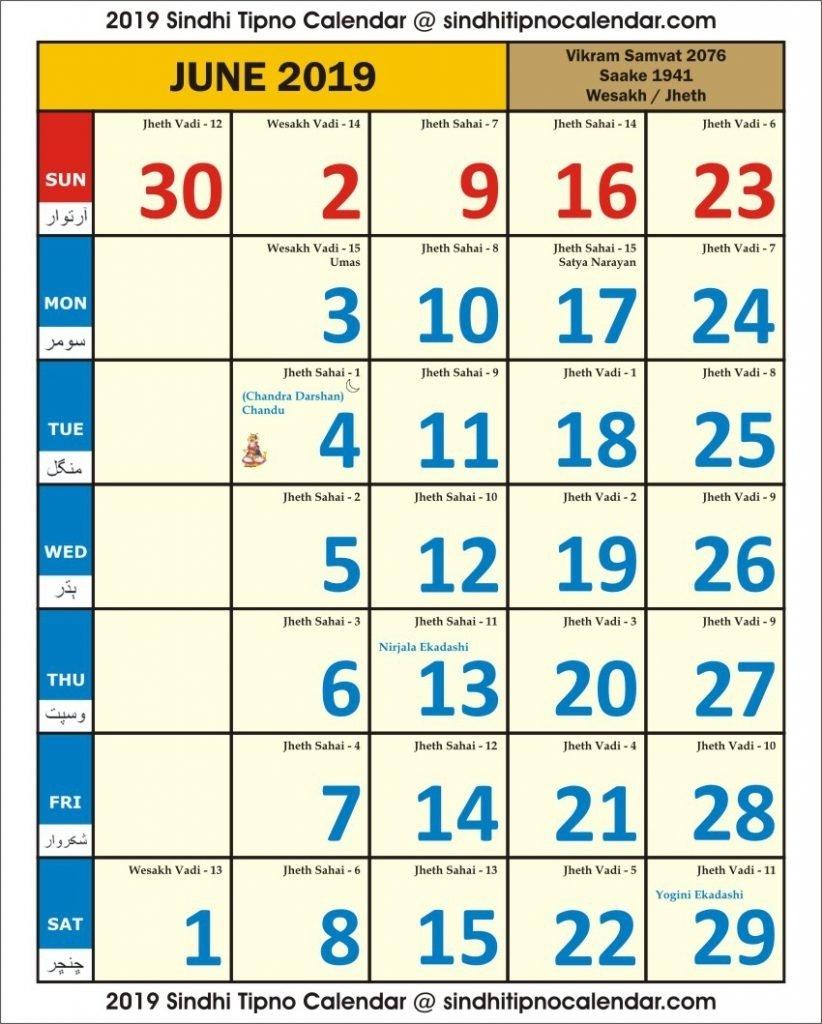 June 2019 Calendar Kalnirnay With Holidays Free Download Calendar 2019 Kalnirnay