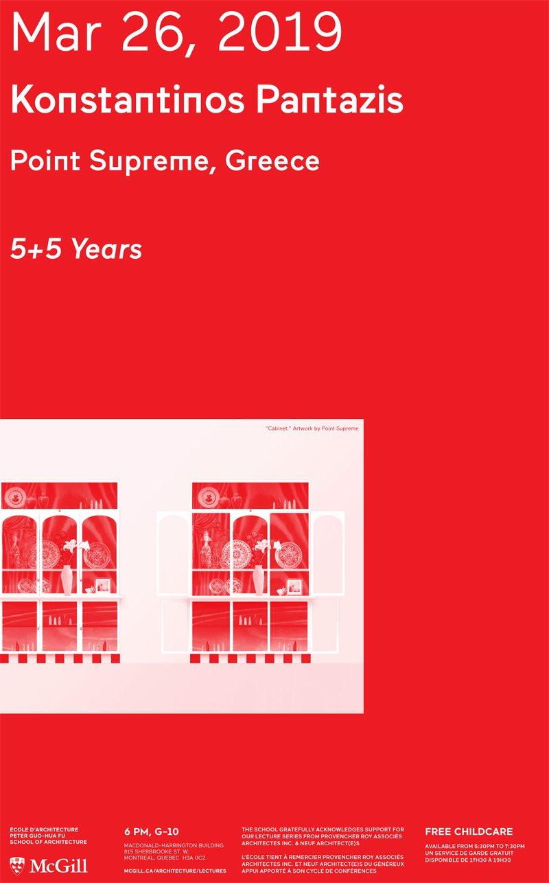 Konstantinos Pantazis: Lecture | Peter Guo-Hua Fu School Of Mcgill E Calendar 2019