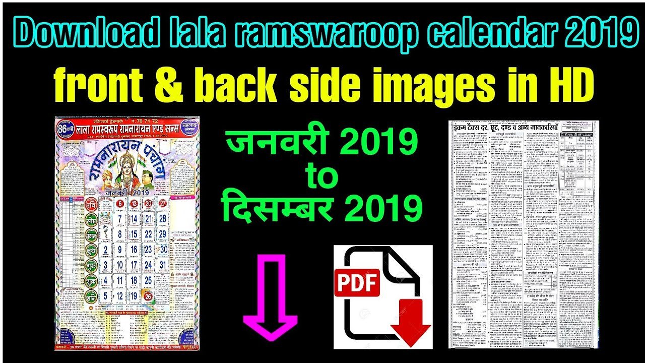 Lala Ramswaroop Calender 2019 Download Front & Back Side Images In Calendar 2019 Ramnarayan