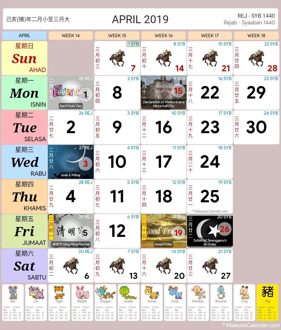 Malaysia Calendar - Blog Calendar Bulan 6 2019