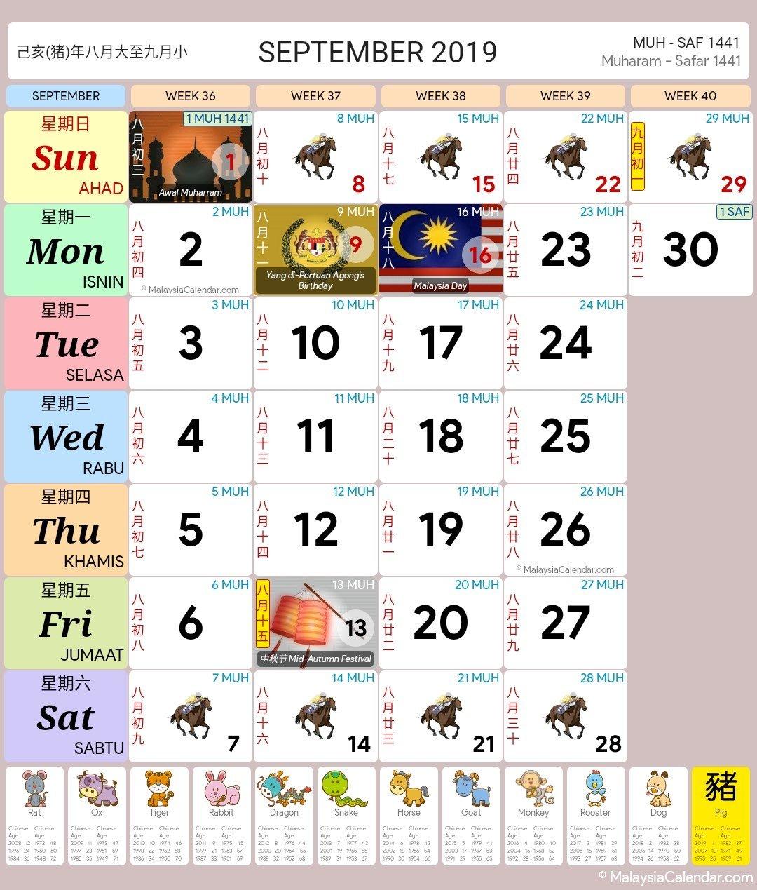 Malaysia Calendar Year 2019 (School Holiday) - Malaysia Calendar Calendar 2019 Kuda
