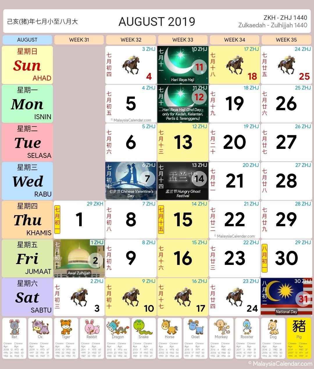 Malaysia Calendar Year 2019 (School Holiday) - Malaysia Calendar Calendar 2019 Malaysia