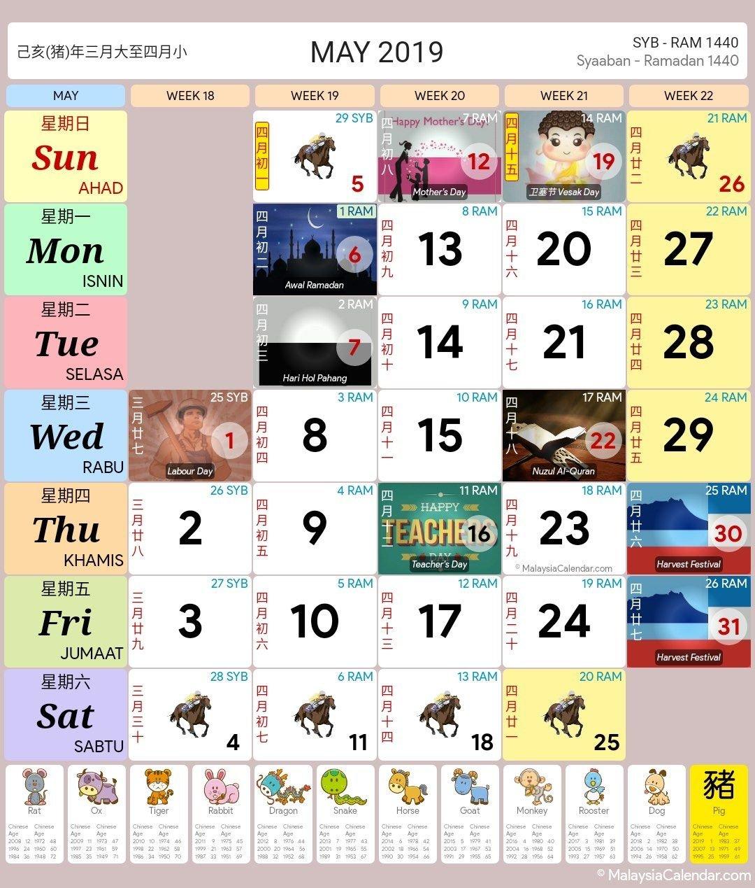 May 2019 Calendar Malaysia | 200+ May 2019 Calendar Template Calendar 2019 Malaysia