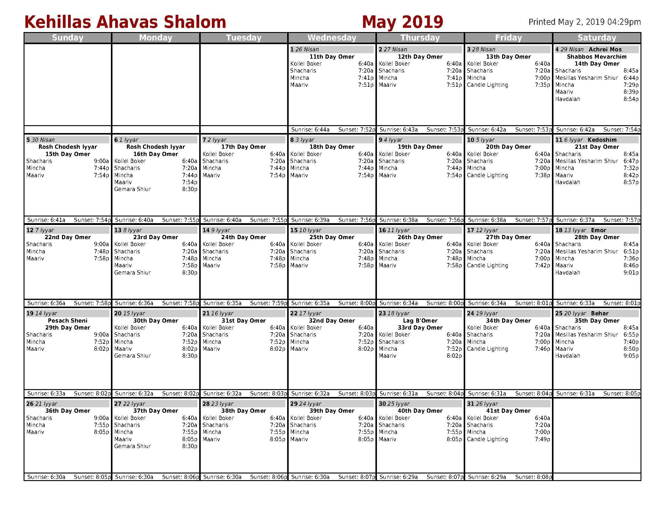Membership & Yomim Nora'im Seats 5779 - Form - Kehillas Ahavas Shalom May 7 2019 Calendar