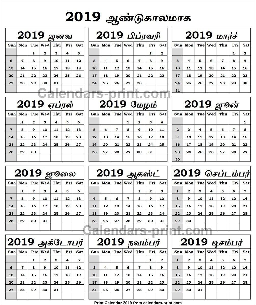 Monthly Calendar 2019 Tamil | 2019 Yearly Calendar | Print Calendar Calendar 2019 Liga Mx