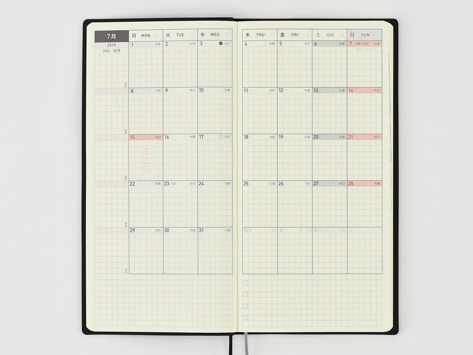 Monthly Calendar - Hobonichi Techo Weeks - Book Buying Guide Calendar 2019 Book