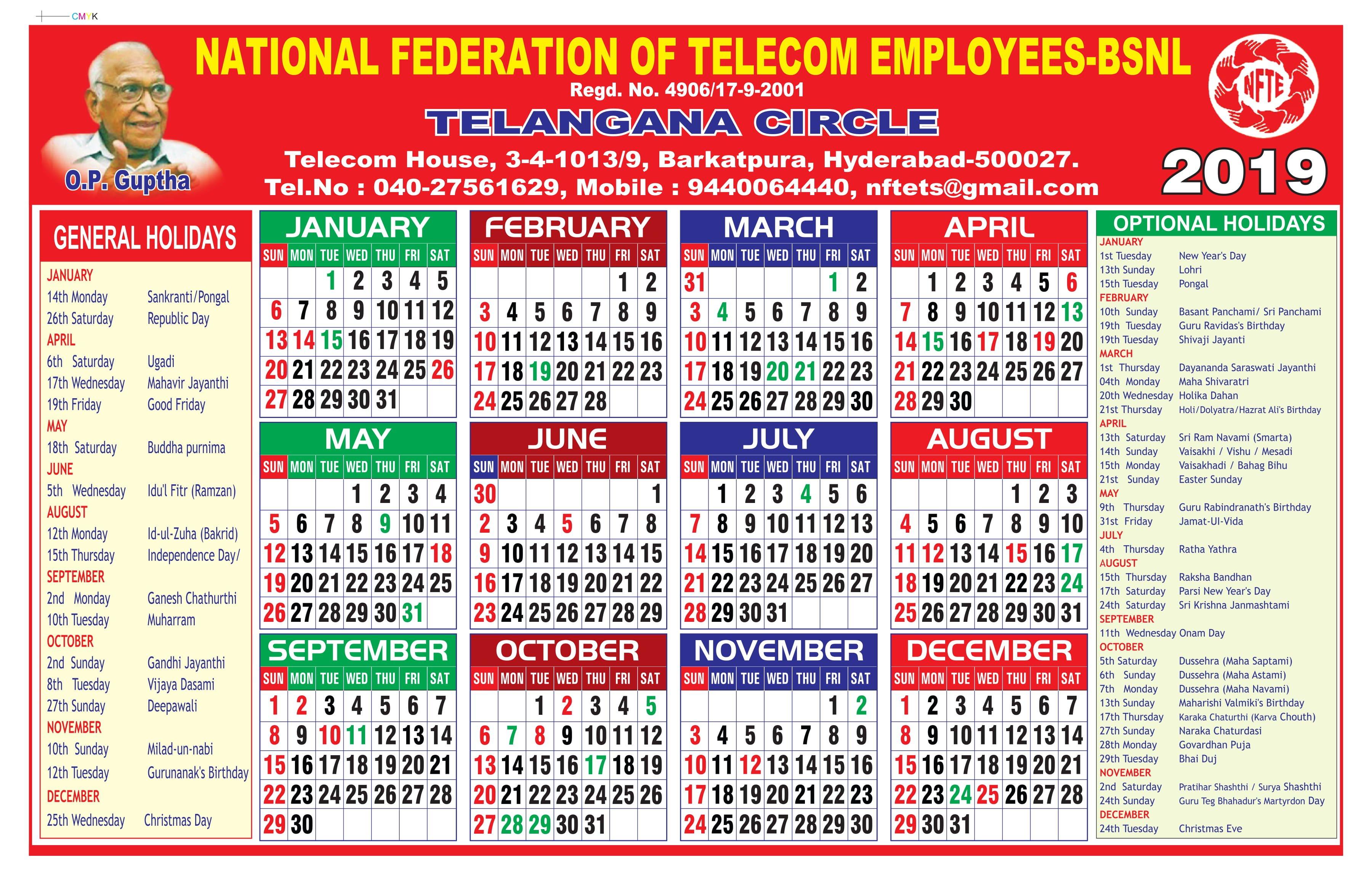 Nfte - Bsnl Telangana P K Krishnan Calendar 2019