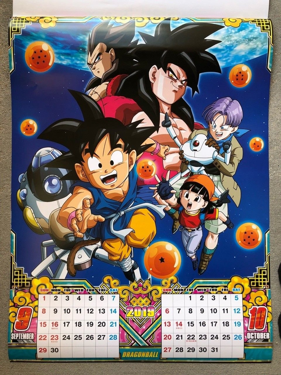 Pinseraphina Pang On Dragon Ball Super | Dragon Ball, Dragon Dragon Ball Z Calendar 2019