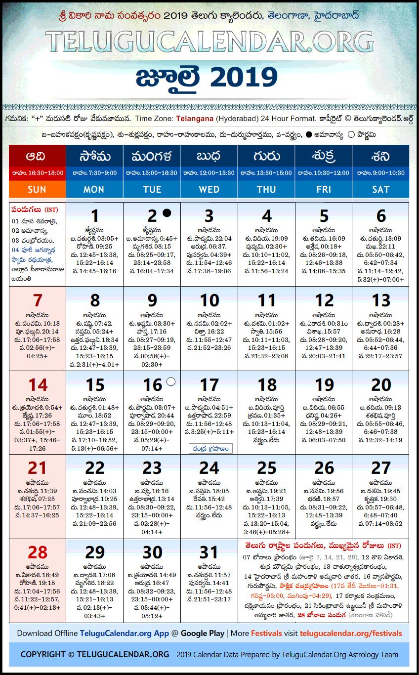 Telangana | Telugu Calendars 2019 July Festivals Pdf Calendar 10/2019