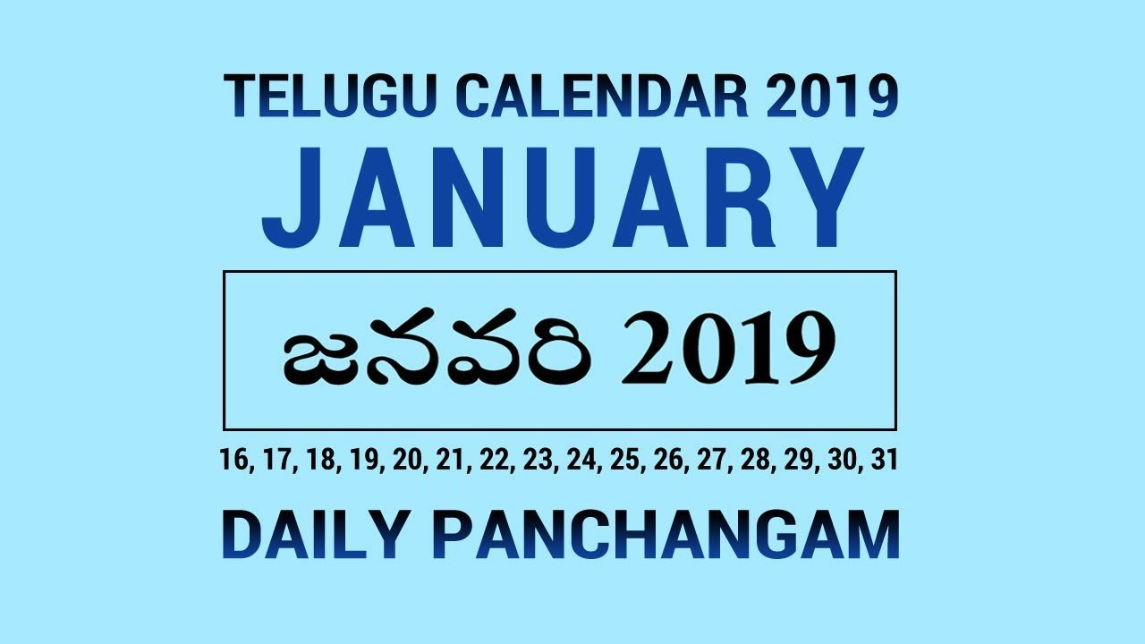 Telugu Calendar 2019 January (16-31) Daily Panchangam - Youtube T&t Calendar 2019