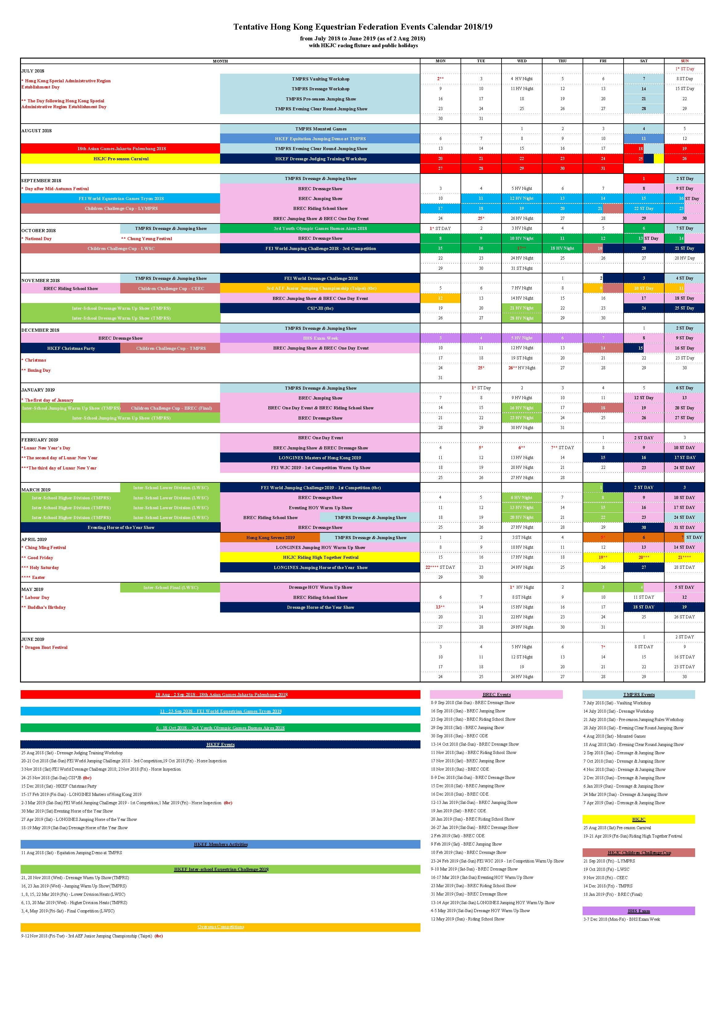 Tentative Hkef Events Calendar 2018 – 2019 As Of 2 Aug 2018 | Hong Calendar 2019 Of Events
