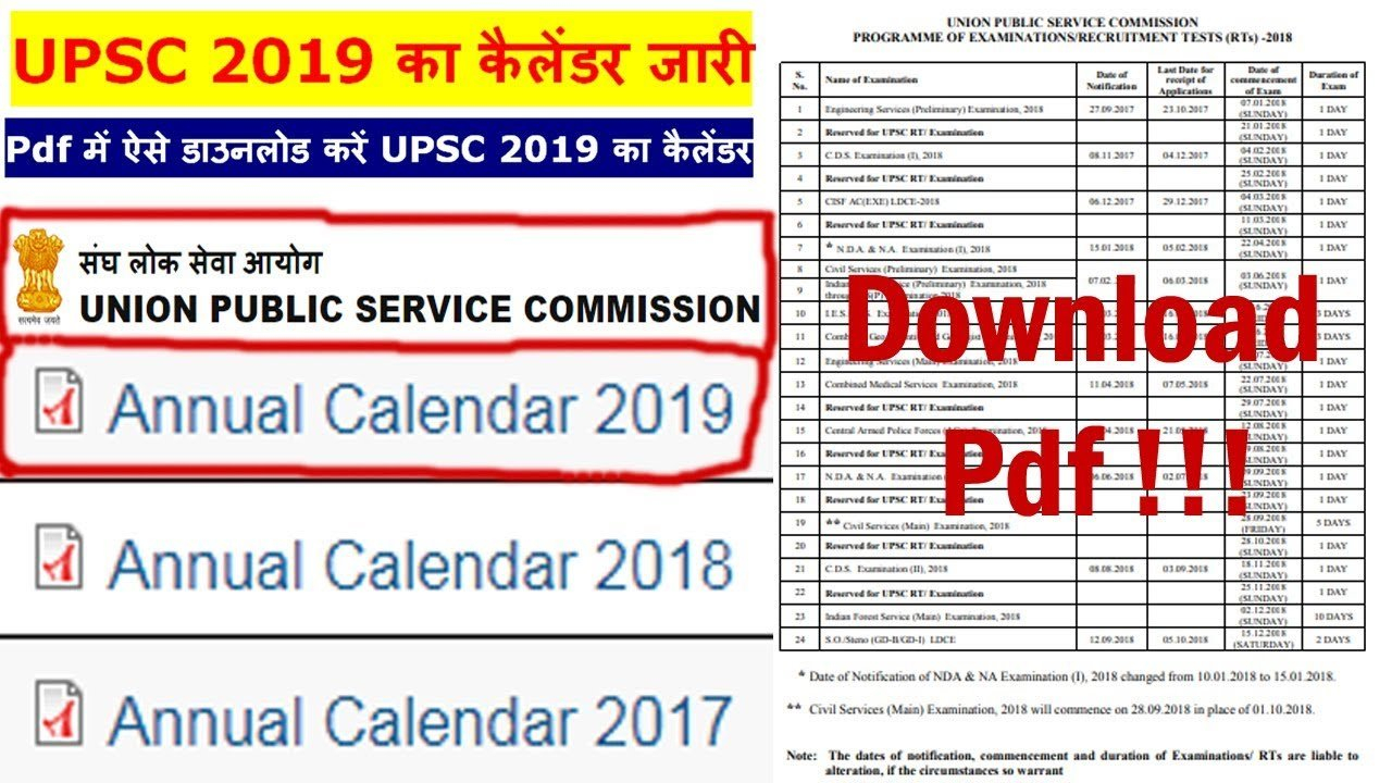 Upsc Calendar 2019 Pdf Download Upsc Exam Date 2019 At Www.upsc.gov Upsc Calendar 2019 20
