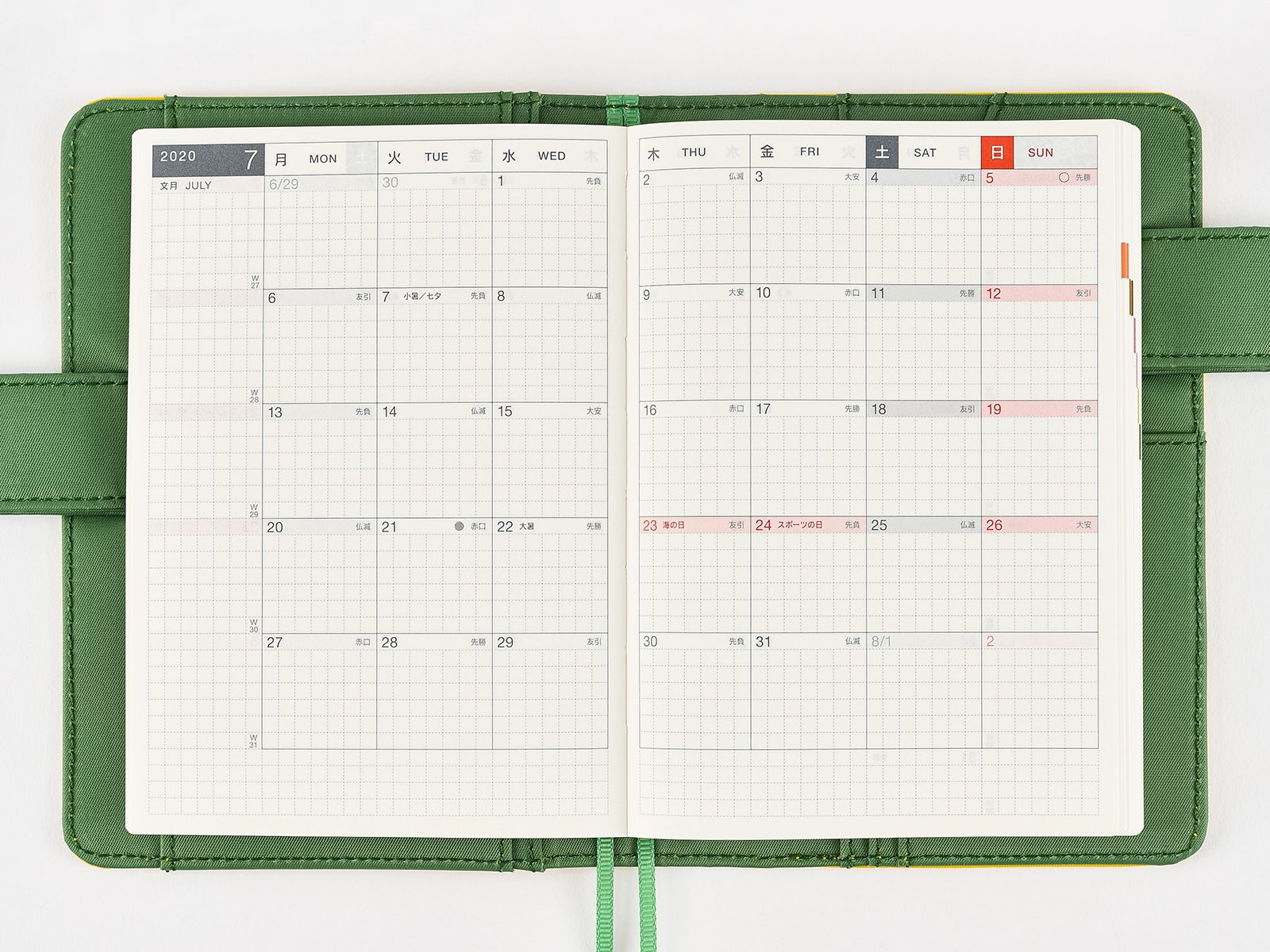 2020 Monthly Calendars With Time Slots | Example Calendar Monthly March Schedule With Time Slots