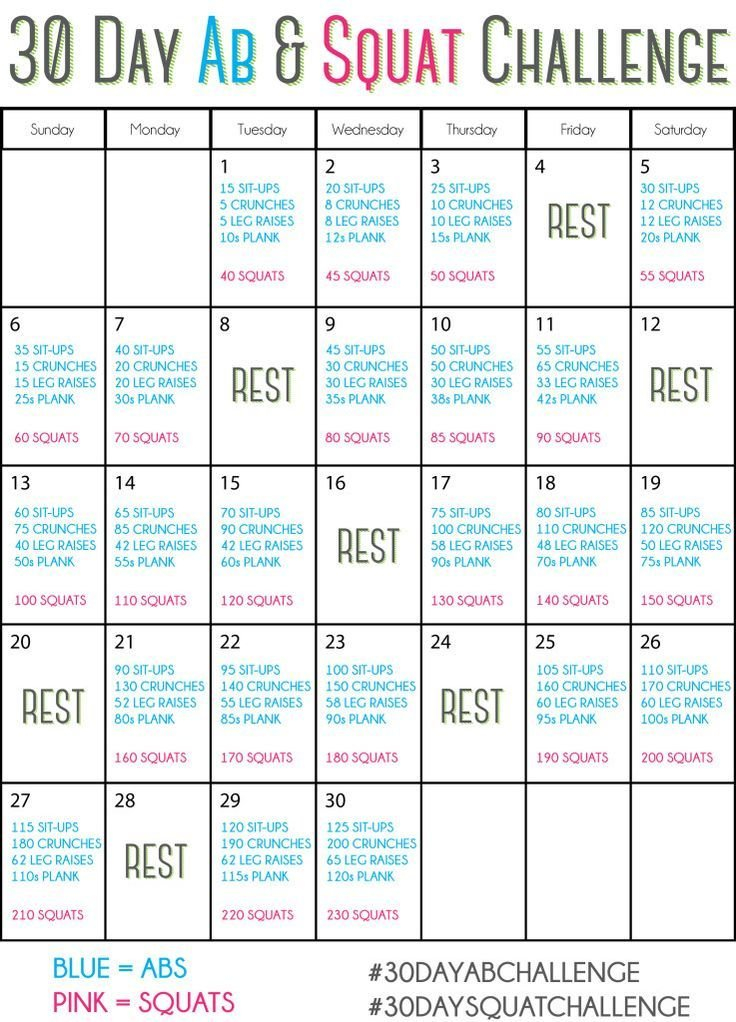 30 Day Ab & Squat Challenge #30Dayabchallenge 30 Day Plank Challenge Calendar Printable