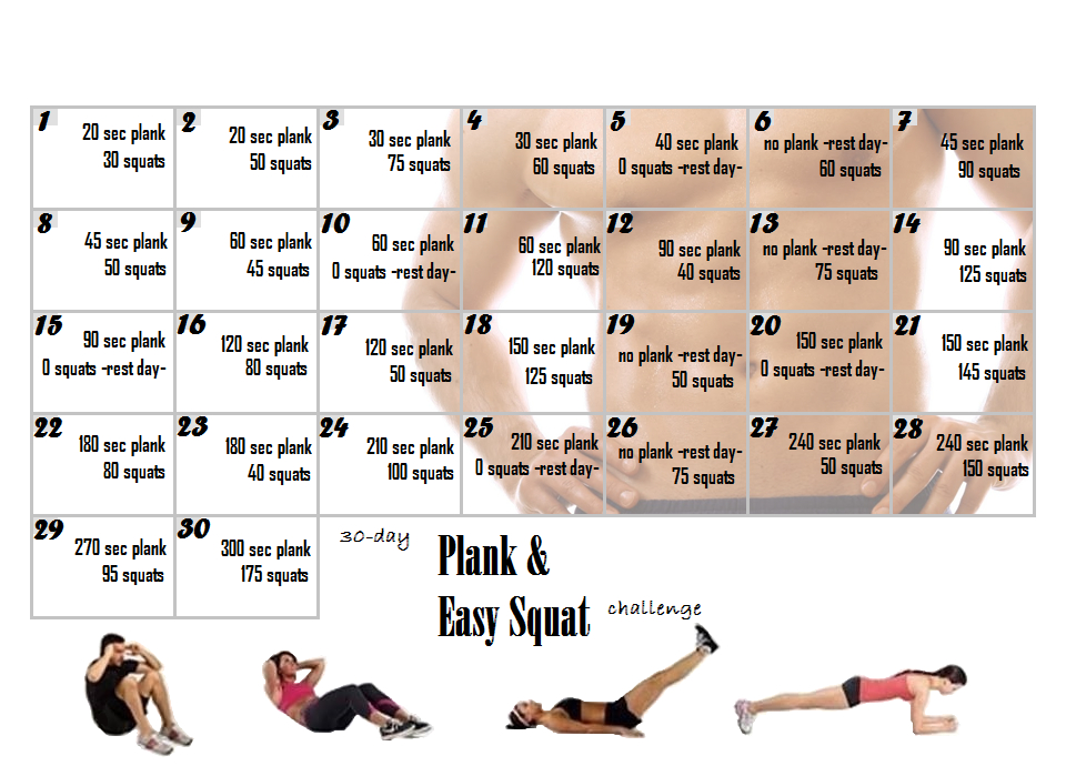 30 Day Squat Challenge Calendar Printable – Calendar 30 Day Challenge Printable Calendar